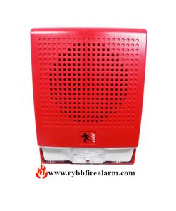Edwards G4RF-S7VM Speaker Strobe