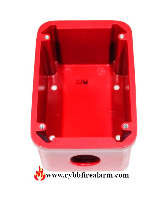 SIMPLEX SG-WP WEATHERPROOF METAL BACK BOX RED