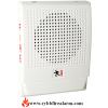 Est Edwards G4HFWF-S7 Speaker 70v