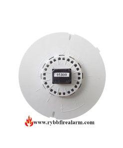 Edwards 6251B-003 Detector Base W/Auxilary Relay