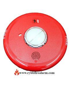 Kidde EGCFR-HDVM Multi CD Ceiling Horn Strobe
