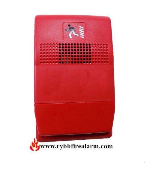 Edwards EST G1R-HD Red Horn