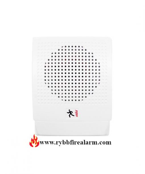 Edwards G4-S7 White Indoor Speaker
