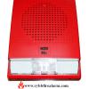 Est Edwards G4LFRF-HVM Horn Strobe Low Frequency