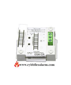 Vigilant GSA-CR Control Relay Module