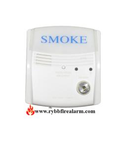 System Sensor RTS2 Remote Test Switch