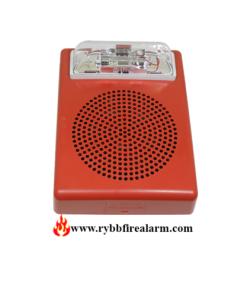 Siemens SE-MC-R Speaker Strobe P/N: 500-636025