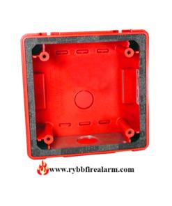 Cooper Wheelock WPSBB-R Weatherproof Back Box-Red 109751